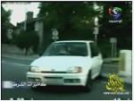4- خطر فى الأمام (كاميرات الشرطة)