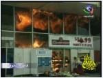 5- محطة إطفاء الحريق (قاهرو الخوف)