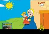 أنشودة الجدة والأحفاد (قناة سمسم للأطفال)