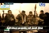 رسالة كتيبة الفاروق الى الجامعة العربية