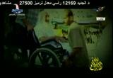 الشيخ أحمد ياسين رحمه الله إنشاد ياسر أبو عمار