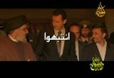 سوريا والمؤامرة