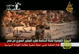 الحملة الشعبية بقناة الحكمة لطرد السفير السوري 3