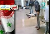 أغيثوا أهل سوريا