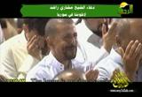 رسالة إلى شعب سوريا العظيم 2