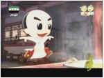 الحلقة 9 (الطباخ الصغير)