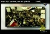 الله يا جبار عليك ببشار إنشاد ياسر أبو عمار
