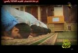 أقم الصلاة إنشاد ياسر أبوعمار