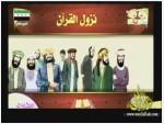 21- الشرح (مجود يتعلم القرآن)