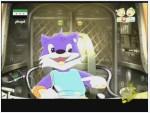 الحلقة 4 (القط الأزرق)