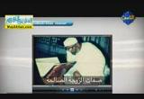 صفات الزوجات الصالحات - الشيخ محمد متولى الشعراوى