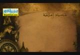 ابن قدامة المقدسى ( شخصيات اسلامية )
