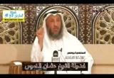 طرفة عن الموسيقى والإمام البخاري (الشيخ عثمان الخميس)