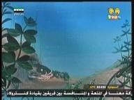 الحلقة الأولي(أسرار الغابة)