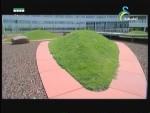 الحدائق والميادين (حدائق االمستقبل)