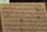 الرسل الجزء الأول(30/12/2014)قبسات من الكتاب