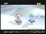 الحلقة 1 (فتي الثلج)