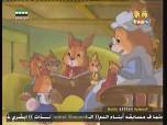 الحلقة 3 (حكايات الأرانب)