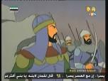 قصة طالوت وجالوت(قصص الانسان في القرآن)