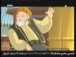 قصة طالوت وجالوت الجزء الثالث(قصص الانسان في القرآن)