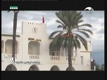 سوسه ( وتبقي تونس خضراء)