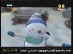 الحلقة 3 (فتي الثلج)