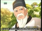 قارون (قصص الانسان في القرآن)