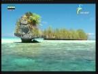 جزيرة ساريما