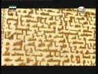 طاجكستان وعبق الإسلام