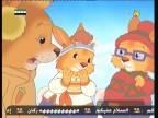 الحلقة 7 (حكايات الأرانب)