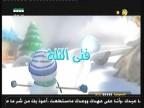 الحلقة 6 (فتي الثلج)