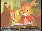 الحلقة 8 (حكايات الأرانب)