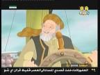 ذي القرنين 2  (قصص الانسان في القرآن)