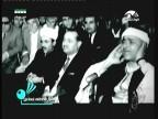 الشيخ مصطفي اسماعيل (القراء)