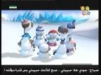 الحلقة 7 (فتي الثلج)