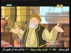 أصحاب الجنة  3 (قصص الانسان في القرآن)