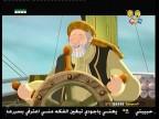 الخضر عليه السلام 3   (قصص الانسان في القرآن)