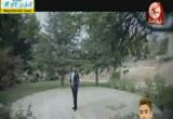 راح راجع يا سوريا