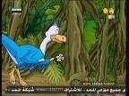 الحلقة 8 (مغامرات أبو الريش)