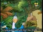 الحلقة 9 (مغامرات أبو الريش)