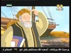 النمرود (قصص الانسان في القرآن)