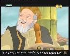 صاحب السفينة(قصص الانسان في القرآن)