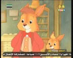 الحلقة 20 (حكايات الأرانب)