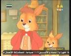 الحلقة 21 (حكايات الأرانب)