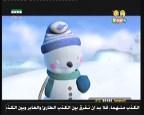 الحلقة 19 (فتي الثلج)