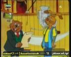 الحلقة 10 (شادي و هادي)