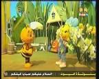 الحلقة 1 (فيفي زهرة الغابات)
