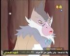 الحلقة 11 (القرد المغامر)