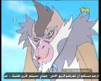 الحلقة 13 (القرد المغامر)