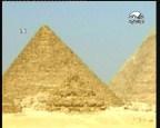 أهرامات الفراعنة (علماء واكتشافات)